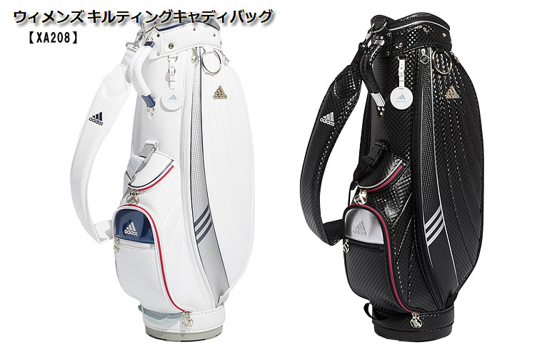 【★】アディダス 【XA208】ウィメンズ キルティングキャディバッグ adidas golf 【日本代理店モデル】【xa208】