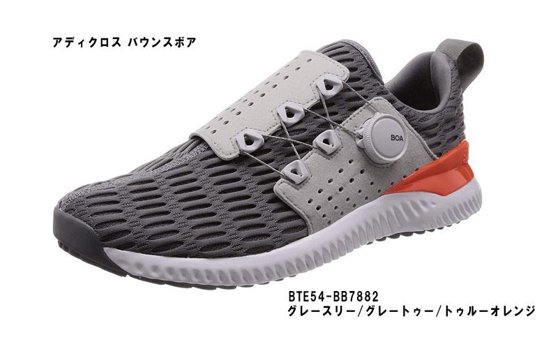 【★】アディダス アディクロス バウンスボア【BTE54 BB7882】グレースリー/グレートゥー/トゥルーオレンジ日本正規品 adidas ゴルフシューズ 【2019年モデル】