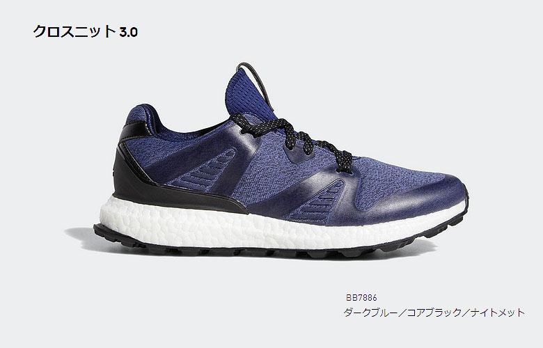 【★】アディダス クロスニット 3.0【BB7886】ダークブルー/コアブラック/ナイトメット日本正規品 adidas ゴルフシューズ