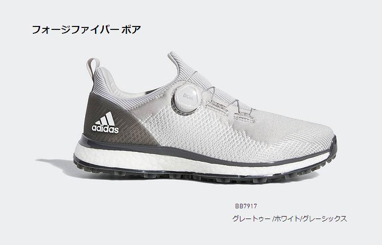 【★】アディダス フォージファイバーボア【BTE44 BB7917】グレートゥー/ホワイト/グレーシックス日本正規品 adidas ゴルフシューズ 【2019年モデル】