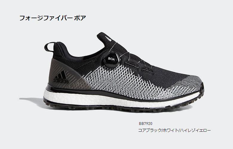 【★】アディダス フォージファイバーボア【BTE44 BB7920】コアブラック/ホワイト/ハイレゾイエロー日本正規品 adidas ゴルフシューズ 【2019年モデル】