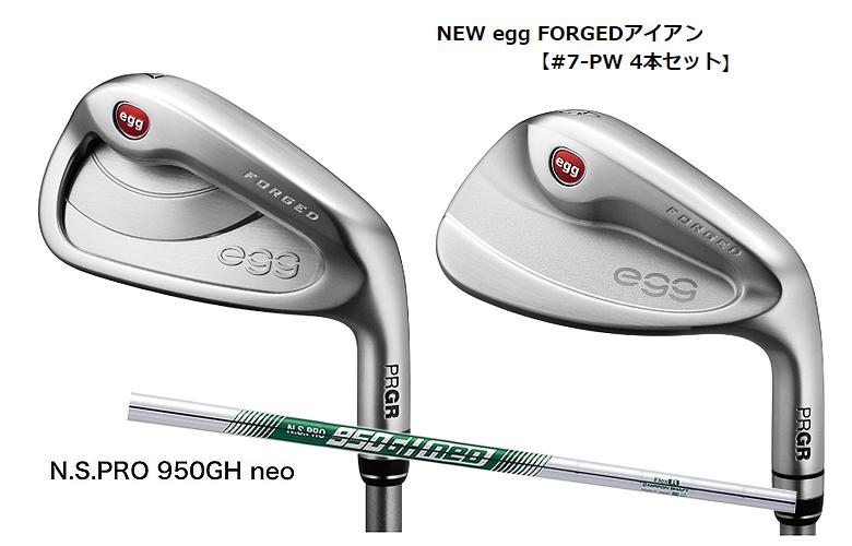 【★】【2019年モデル】PRGR NEW egg FORGED IRONプロギア ニュー エッグ フォージド アイアンN.S.PRO 950GH neo(S) 4本組(#7-PW)