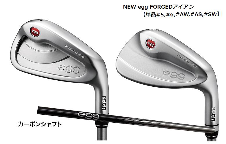 【★】【2019年モデル】PRGR NEW egg FORGED IRONプロギア ニュー エッグ フォージド アイアンカーボン単品(#6,AW,AS,SW)