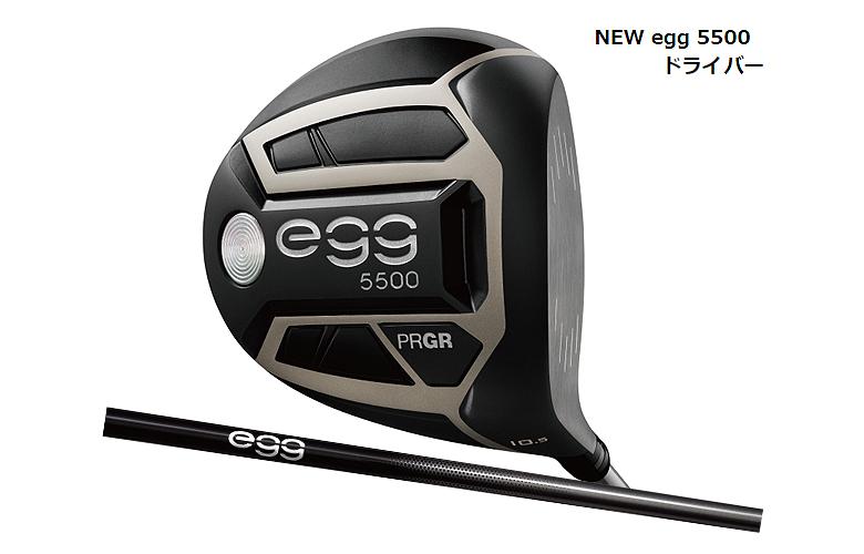 【★】【2019年モデル】PRGR NEW egg 5500 ドライバープロギア ニュー エッグ 5500 ドライバー【在庫商品は即納可】