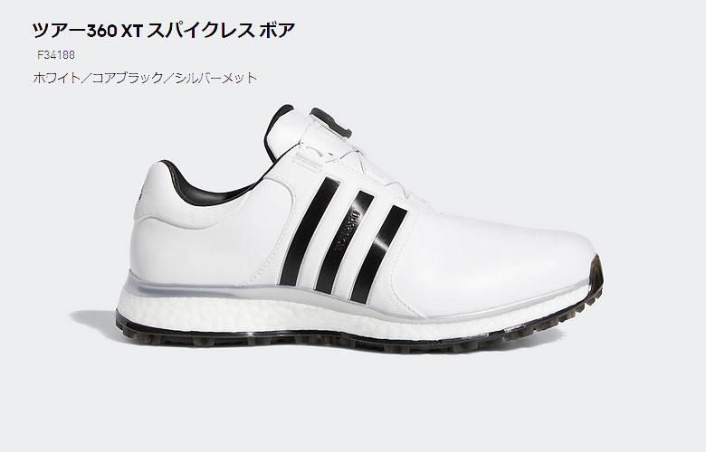 【★】adidas TOUR360 XT スパイクレス Boa【F34188】【f34188】ホワイト/ブラック/シルバー【2019年モデル】日本正規品 ゴルフシューズ