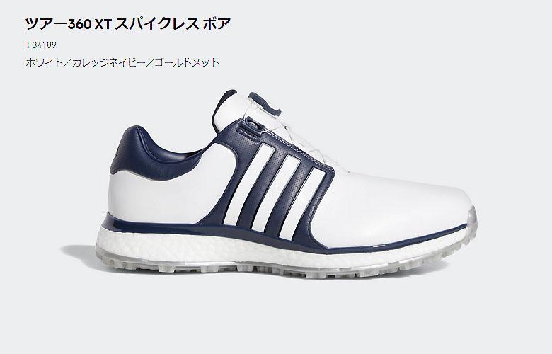 【★】adidas TOUR360 XT スパイクレス Boa【F34189】【f34189】ホワイト/ネイビー/ゴールド【2019年モデル】日本正規品 ゴルフシューズ