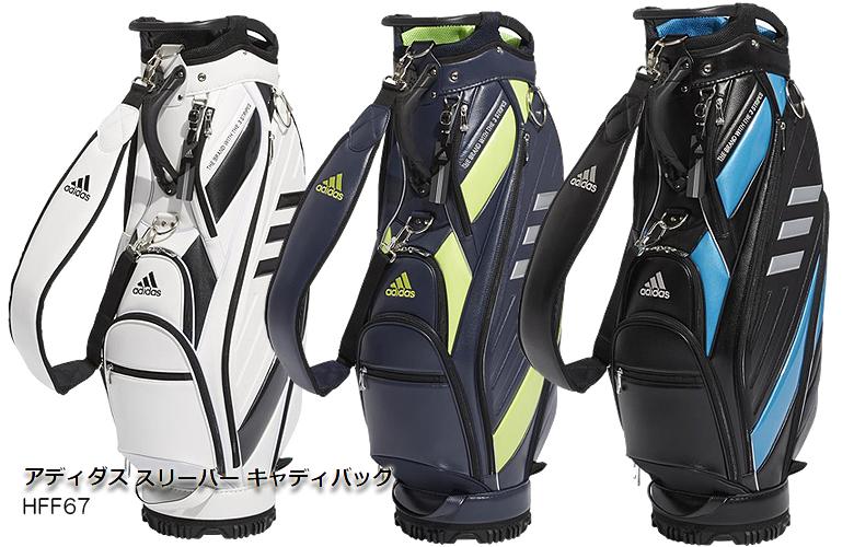 【★】アディダス ゴルフ スリーバー キャディバッグadidas golf 【HFF67】【日本代理店モデル】【hff-67】【2019年NEW】