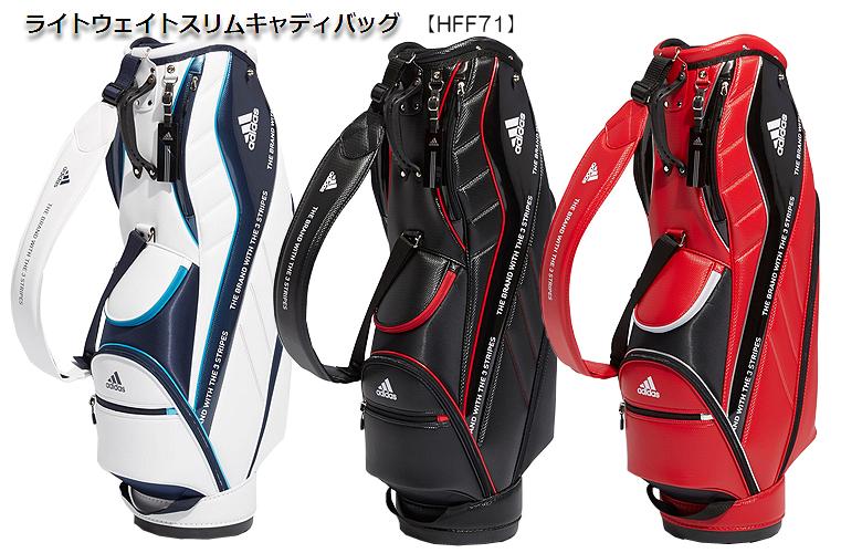 【★】アディダス ゴルフ ライトウェイトスリムキャディバッグadidas golf 【HFF71】【日本代理店モデル】【hff-71】【2019年NEW】
