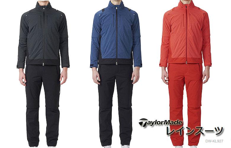 【★】テーラーメイド ゴルフ メンズ レインスーツ KL927レインウエア 上下組 kl927 Taylor Made【メンズ】【レインウエア】【上下セット】