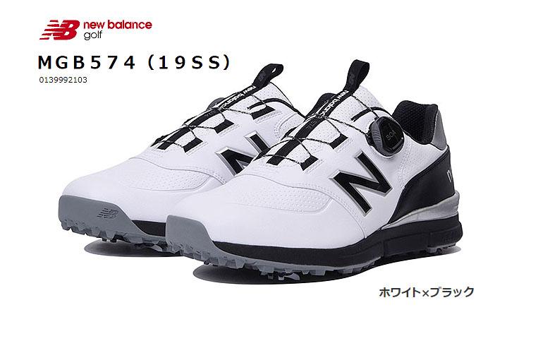 【★】【2019年NEW】ニューバランス メンズ ゴルフシューズMGB574 V2 BOA ホワイト/ブラック日本代理店モデル スパイクゴルフシューズnew balance GOLF【mgb574】