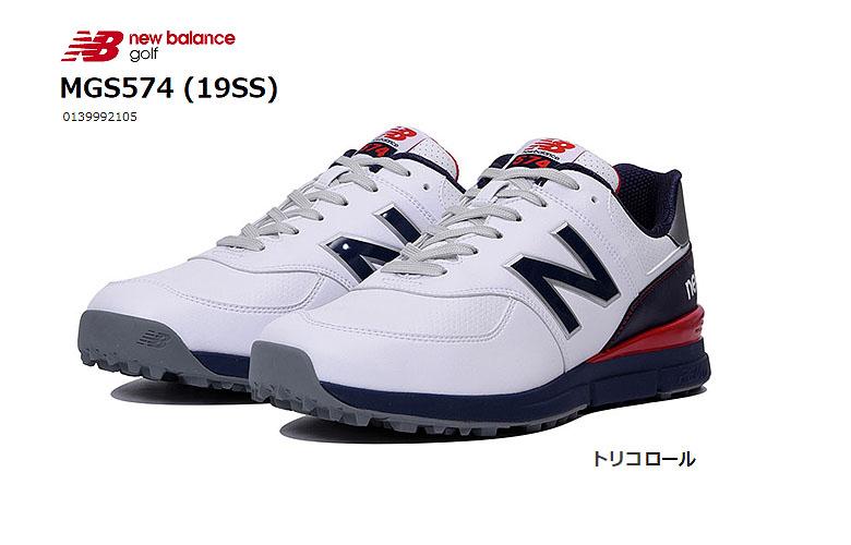 【★】【2019年NEW】ニューバランス メンズ ゴルフシューズMGS574 T2 トリコロール日本代理店モデル スパイクレスゴルフシューズnew balance GOLF【mgs574】