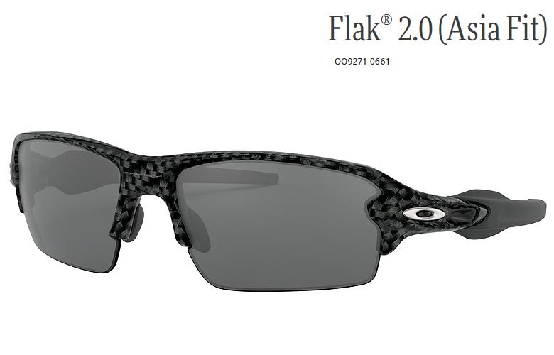 【★】オークリー「Flak 2.0」【OO9271-0661/Carbon Fiber×Slate Iridium】日本正規品(Asia Fit)oo92710661 サングラス 【在庫商品は即納可】