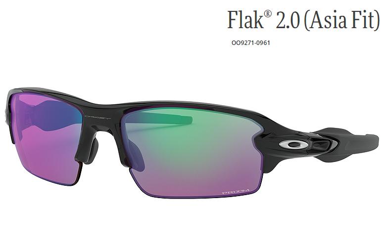 【★】オークリー「Flak 2.0」【OO9271-0961/Polished Black×Prizm Golf】日本正規品(Asia Fit)oo92710961 サングラス 【在庫商品は即納可】
