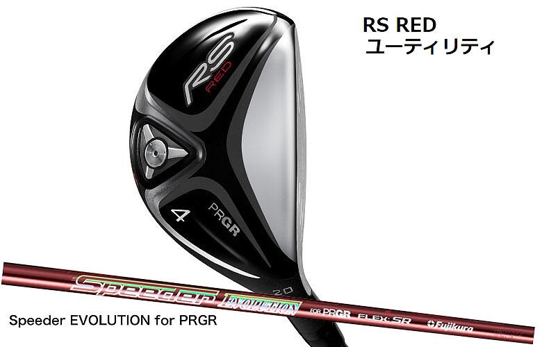 【★】【2019年4月12日発売予定】【先行予約】PRGR 新RS RED UTILITYプロギア 新RS レッド ユーティリティ【送料無料】