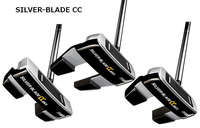 【★】PRGR SILVER-BLADE CC Seriesプロギア シルバーブレード CCシリーズ パタースチールシャフト