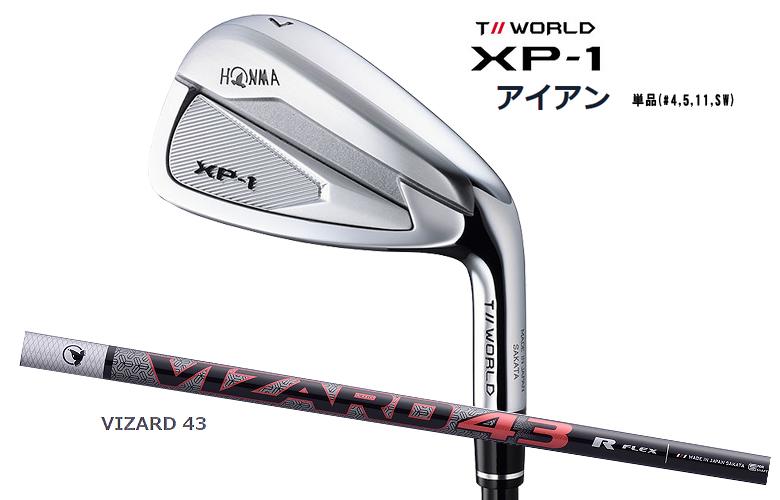 【★】【2019年モデル】HONMA GOLF T//WORLD XP-1 IRON本間ゴルフ ツアーワールド アイアン単品(#4,5,11,SW) VIZARD 43 シャフト