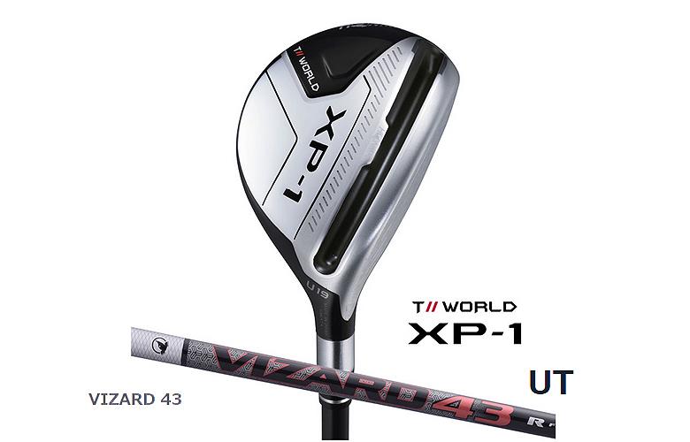 【★】【2019年モデル】HONMA GOLF T//WORLD XP-1 UT本間ゴルフ ツアーワールド ユーティリティVIZARD 43 シャフト