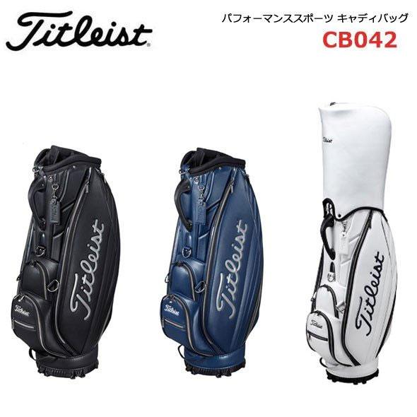【◆】タイトリスト CB042 パフォーマンススポーツ キャディバッグtitleist 【2019年モデル】日本正規品