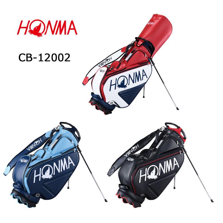 【★】本間ゴルフ HONMACB-12002 CB12002トーナメントプロモデル スタンドキャディバッグホンマ【2020年モデル】