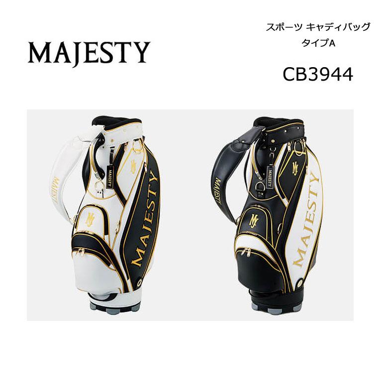 【★】【2020年モデル】マルマン マジェスティ ゴルフ【CB3944】MARUMAN MAJESTY スポーツ キャディバッグ タイプA