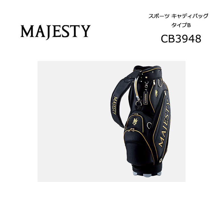 【★】【2020年モデル】マルマン マジェスティ ゴルフ【CB3948】MARUMAN MAJESTY スポーツ キャディバッグ タイプB