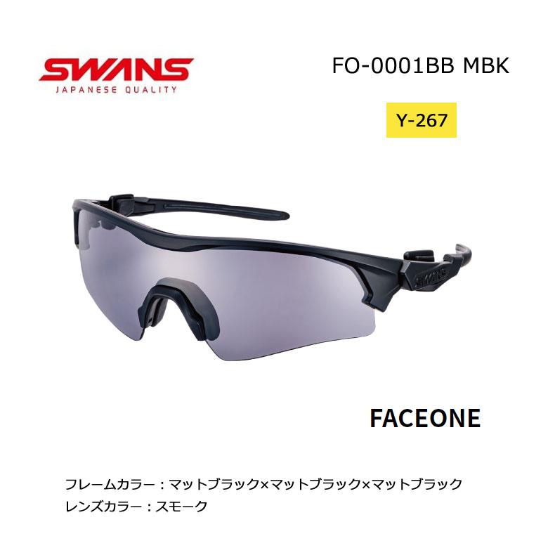【★】SWANS スワンズ サングラスFACEONE フェイスワン 高校野球モデル【FO-0001BB MBK】【Y-267】【2020年4月発売予定】2020年モデル