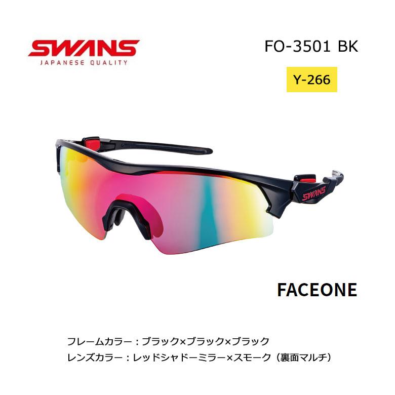 【◆】SWANS スワンズ サングラスFACEONE フェイスワン ミラーレンズモデル【FO-3501 BK】【Y-266】【2020年4月発売予定】2020年モデル