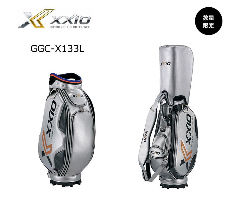 【★】【数量限定モデル】【即納です】ダンロップ ゴルフ ゼクシオ XXIO メンズ キャディバッグ GGC-X133L 2020年モデル
