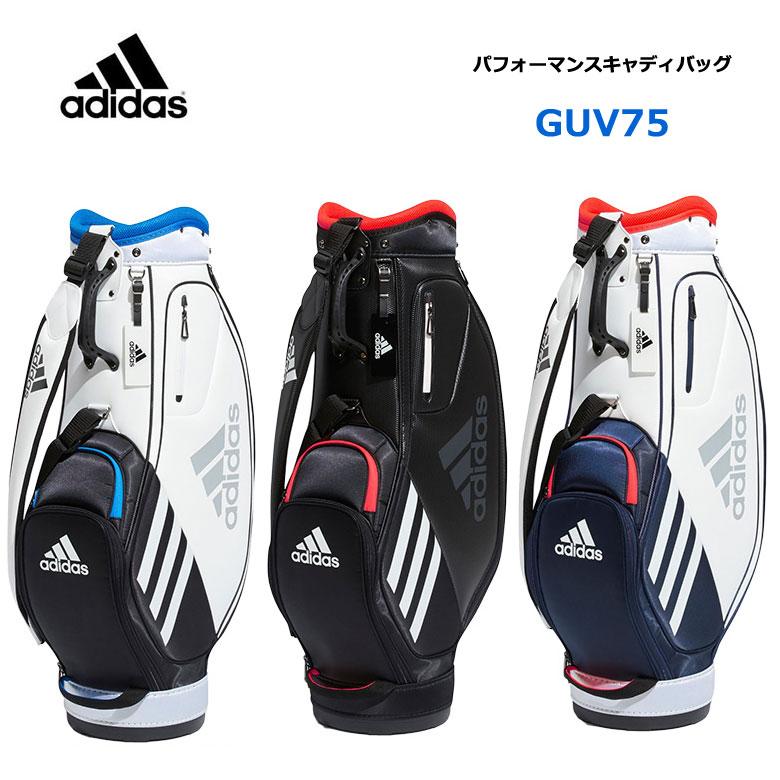 【◆】アディダス ゴルフ パフォーマンスキャディバッグadidas golf 【GUV75】【日本代理店モデル】【guv75】【2020年モデル】