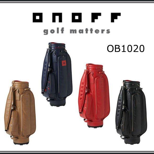 【★】【今だけ特別価格!】ONOFF オノフ ゴルフ キャディバッグ OB1020 2020年モデル