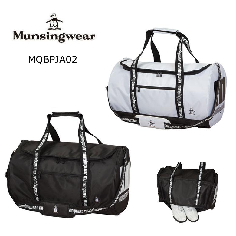 【★】マンシングウェア メンズ ゴルフ ボストンバッグ【MQBPJA02】Munsingwear 【2020春夏年モデル】(20SS)【mqbpja02】