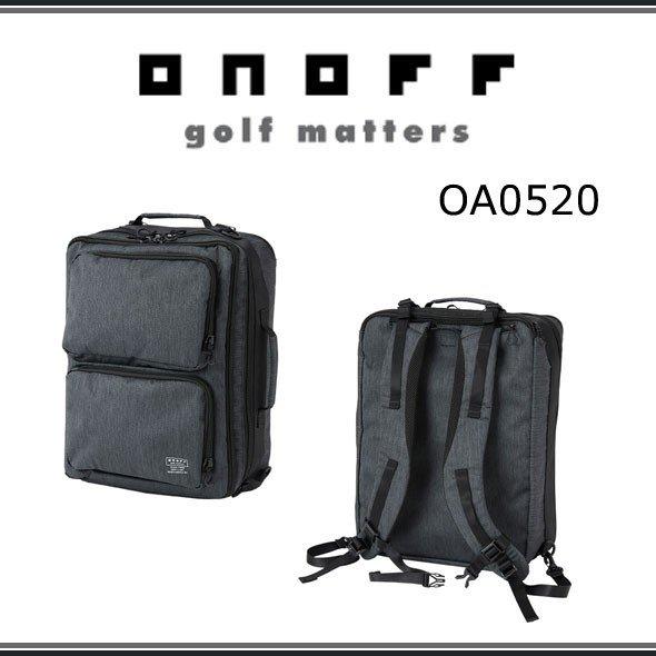 【★】【今だけ特別価格!】ONOFF オノフ ゴルフ バックパック OA0520 ボストンバッグ リュック OA0520 2020年モデル