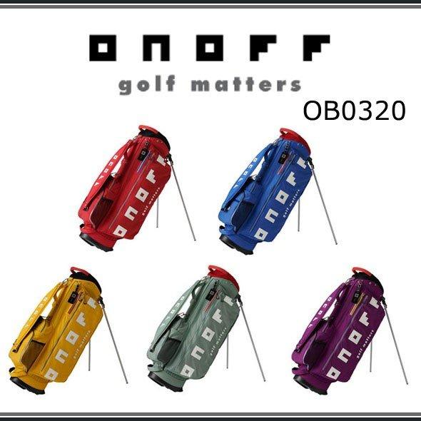 【★】【今だけ特別価格!】ONOFF オノフ ゴルフ スタンド式 軽量 キャディバッグ OB0320 2020年モデル