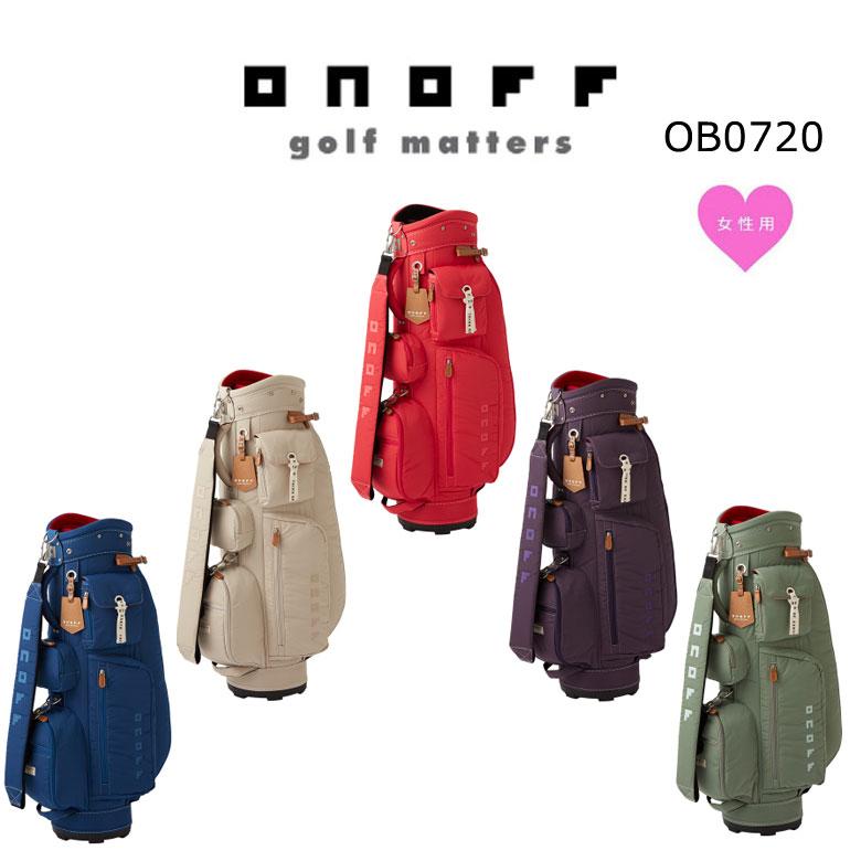 【★】ONOFF オノフ ゴルフ レディース キャディバッグ OB0720【2020年最新モデル】