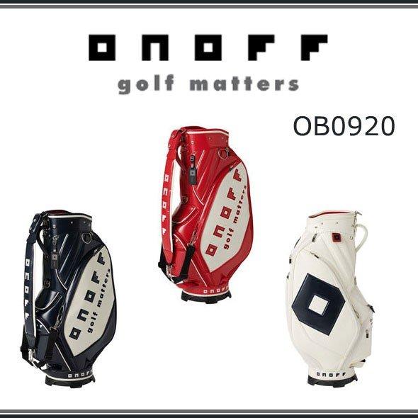 【★】【今だけ特別価格!】ONOFF オノフ ゴルフ キャディバッグ OB0920 2020年モデル