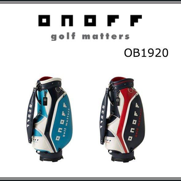 【★】【今だけ特別価格!】ONOFF オノフ ゴルフ キャディバッグ OB1920 2020年モデル