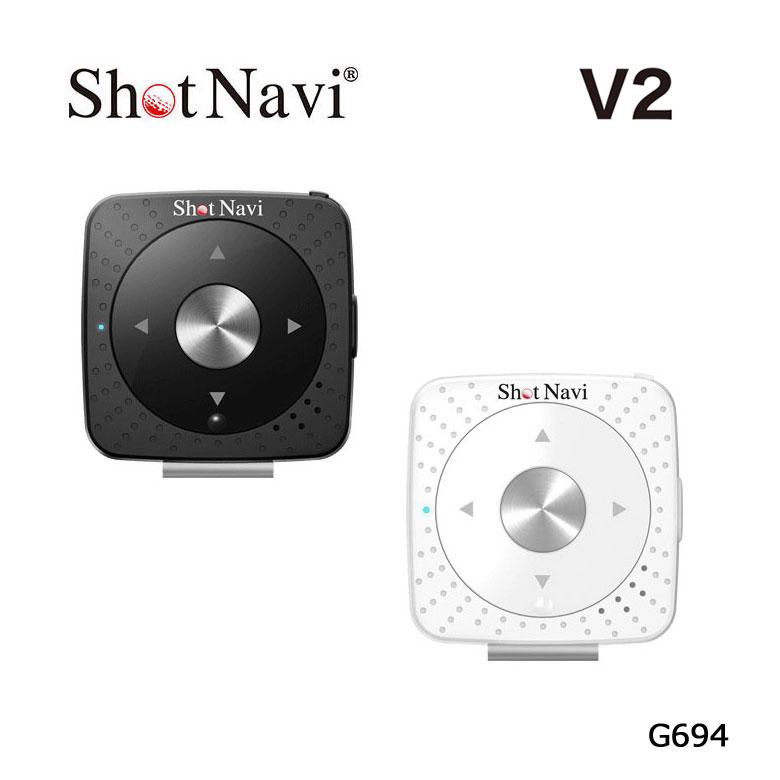 【★】ショットナビ ゴルフ V2 音声型 GPSナビ ShotNavi V2ゴルフ用距離測定器 G694【2019年モデル】