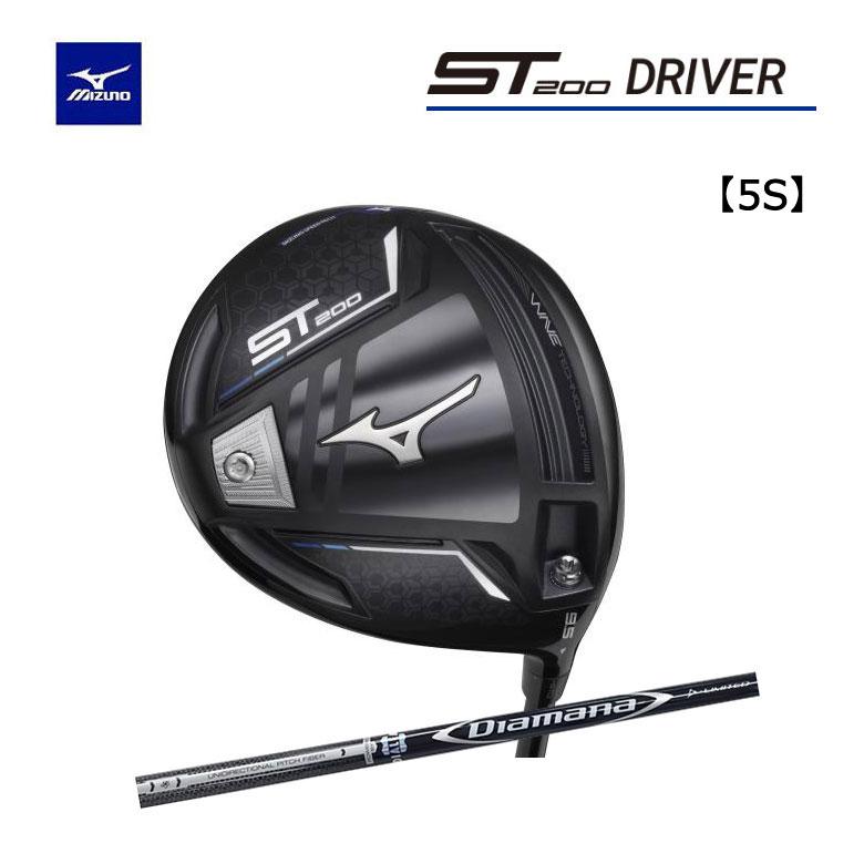 【◆】ミズノ ゴルフ ST200 ドライバーDiamana D LIMITED 5S カーボンシャフトMIZUNO ディアマナ D リミテッド【2020年モデル】
