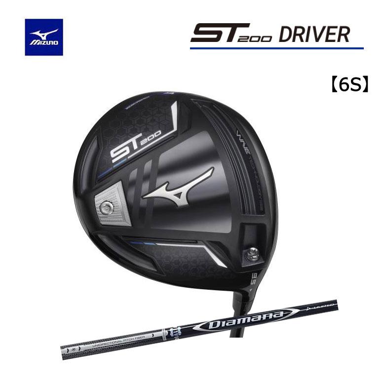 【◆】ミズノ ゴルフ ST200 ドライバーDiamana D LIMITED 6S カーボンシャフトMIZUNO ディアマナ D リミテッド【2020年モデル】