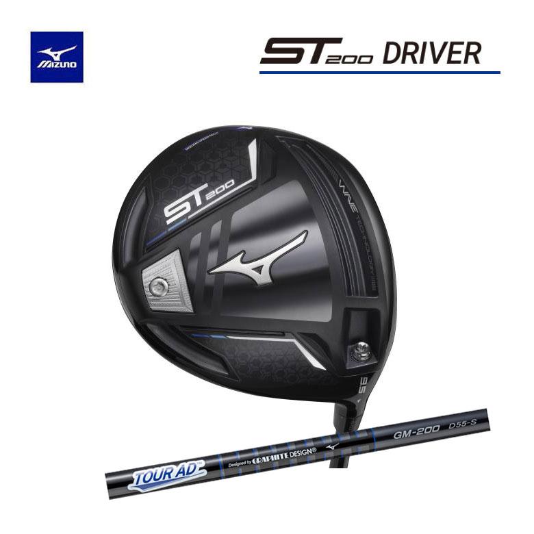 【◆】ミズノ ゴルフ ST200 ドライバーTour AD GM-200 D カーボンシャフトMIZUNO ツアーAD【2020年モデル】