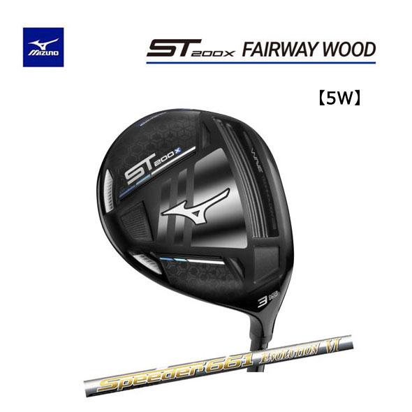 【◆】ミズノ ゴルフ ST200X フェアウェイウッドSpeeder 661 EVOLUTION VI カーボンシャフトMIZUNO フェアウエーウッド(5W)(#5)【2020年モデル】