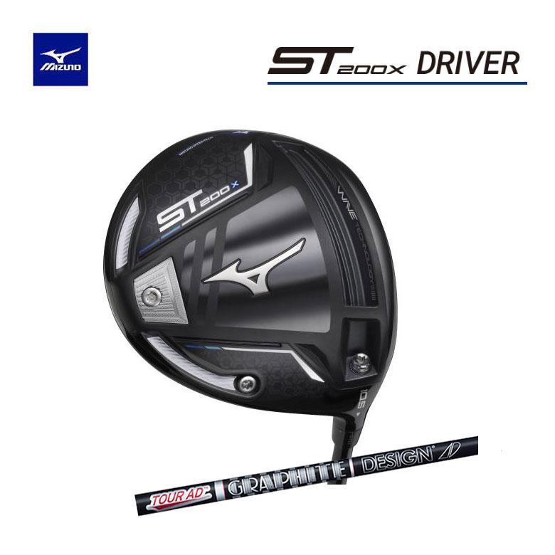 【◆】ミズノ ゴルフ ST200X ドライバーツアーAD XC5 カーボンシャフトMIZUNO Tour AD XC5【2020年モデル】