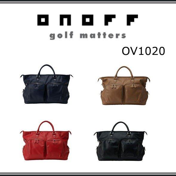 【★】【今だけ特別価格!】ONOFF オノフ ゴルフ ボストンバッグ OV1020 2020年モデル