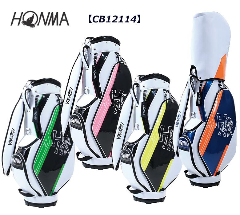 ホンマゴルフ D1 軽量 正規認証品!新規格 キャディバッグ CB12114 本間ゴルフ NEW売り切れる前に☆ メンズ HONMA CB-121142021年モデル レディース