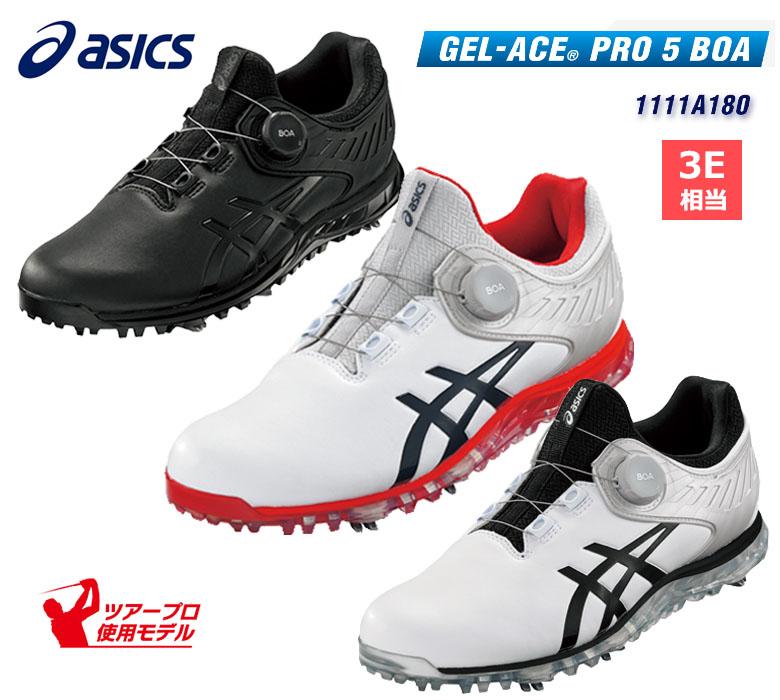 ゲルエース プロ 5 ボア メンズ ゴルフシューズ 大幅値下げランキング BOAダンロップ×アシックス 10%OFF PRO 1111A180DUNLOP×ASICS 2021年モデル GEL-ACE