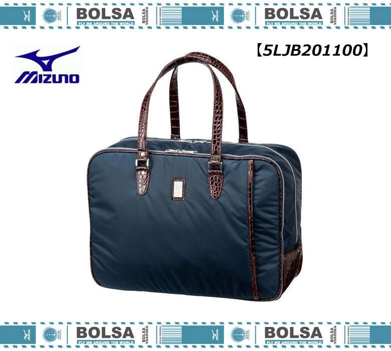 【◆】【5LJB201100】ミズノ ボルサ ボストンバッグMIZUNO BOLSA 【2020年モデル】5ljb-2011