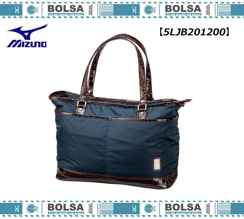 【◆】【5LJB201200】ミズノ ボルサ トートバッグMIZUNO BOLSA 【2020年モデル】5ljb-2012
