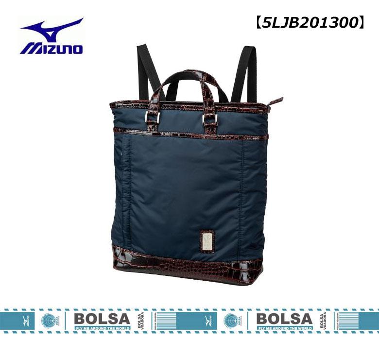 【◆】【5LJB201300】ミズノ ボルサ 2WAY トートバッグMIZUNO BOLSA 【2020年モデル】5ljb-2013