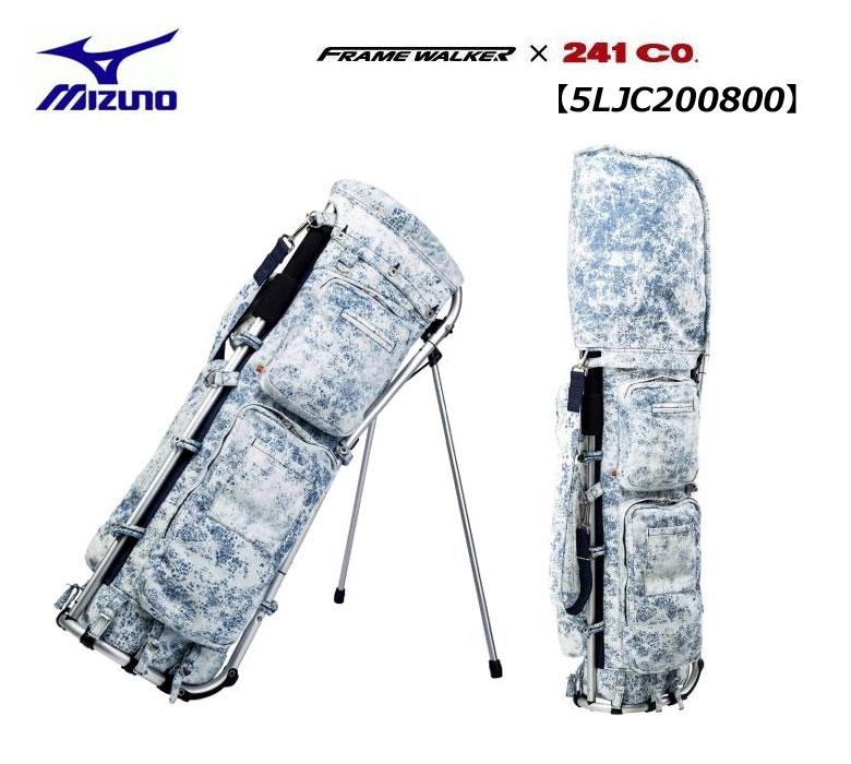 【◆】【5LJC200800】ミズノ×241 CO. フレームウォーカー スタンド キャディバッグMIZUNO ×241 CO. FRAME WALKER【2020年モデル】
