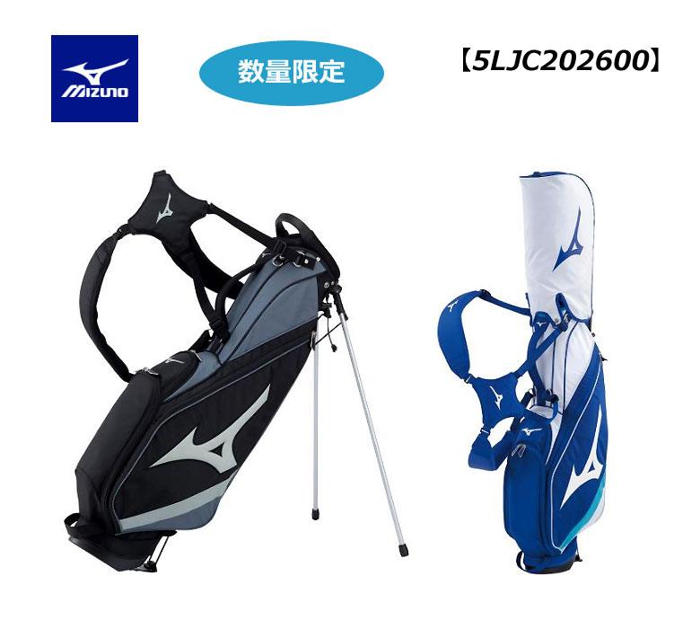 ミズノ ゴルフ 上品 ツアー スリム スタンド Tour 2020年モデル キャディバッグ 5LJC202600MIZUNO 期間限定で特別価格 Slim